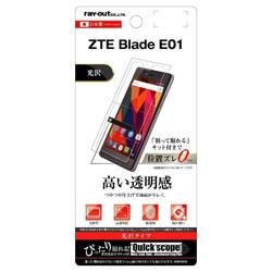 ZTE Blade E01用 液晶保護フィルム 指紋防止 光沢 RT-ZBE1F/A1