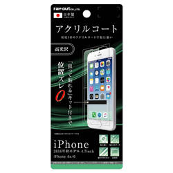 iPhone 7用 液晶保護フィルム 5H アクリルコート 高光沢 RT-P12FT/O1
