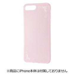 iPhone 7 Plus用 TPUソフトケース ジュエラ ピンク RT-P13C6/P