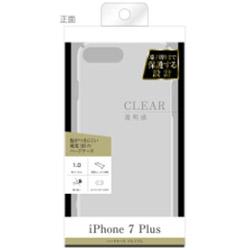 iPhone 7 Plus用 ハードケース プレミアム クリア BKS-P13TC9C 【ビックカメラグループオリジナル】