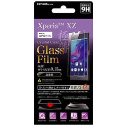 Xperia XZ用 液晶保護ガラスフィルム 9H 光沢 0.15mm 貼り付けキット付 RT-RXPXZFG/CK15