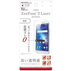 ASUS ZenFone 3 Laser(ZC551KL)用 液晶保護フィルム 指紋防止 光沢 RT-RAZ3LF/A1
