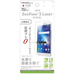 ASUS ZenFone 3 Laser(ZC551KL)用 液晶保護フィルム 指紋 反射防止 RT-RAZ3LF/B1