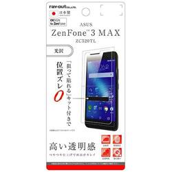 ZenFone 3 Max(ZC520TL)用 液晶保護フィルム 指紋防止 光沢 RT-RAZ3MF/A1