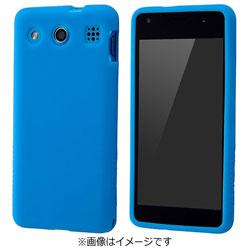 miraie f KYV39用 シリコンケース シルキータッチ ブルー 半透明 RT-CR01C1/A