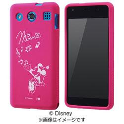 miraie f KYV39用 ディズニー シリコンケース カーヴィング ミニー RT-DCR01C/MN