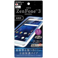 ZenFone 3(ZE552KL)用 液晶保護フィルム TPU 光沢 フルカバー 耐衝撃 RT-RAZ35FT/WZD