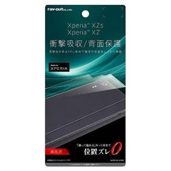 Xperia XZs / Xperia XZ用 背面保護フィルム TPU 光沢 耐衝撃 RT-RXZSFT/WBD