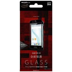 AQUOS R用 ガラス液晶保護フィルム 9H 全面保護 平面 光沢 0.33mm ブラック RT-AQJ3FFG/CB