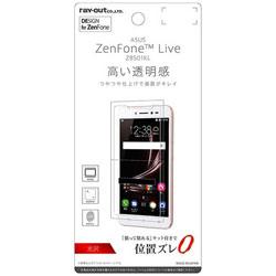 ASUS ZenFone Live(ZB501KL)用 液晶保護フィルム 指紋防止 光沢 RT-RAZLVF/A1