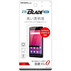 ZTE Blade E02 / Libero 2用 液晶保護フィルム 指紋防止 光沢 RT-ZBE2F/A1