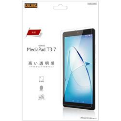HUAWEI MediaPad T3 7 液晶保護フィルム 指紋防止 光沢 RT-MPT37F/A1