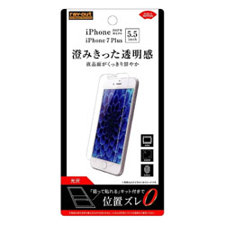 iPhone 8 Plus用 液晶保護フィルム 指紋防止 光沢 RT-P15F/A1