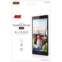 Huawei MediaPad M3 Lite 液晶保護フィルム RTMPM3LFA1