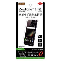 ZenFone 4(ZE554KL)用 フィルム 指紋 反射防止 RT-RAZ4F/B1