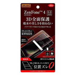 ZenFone 4(ZE554KL)用 フィルム TPU 光沢 フルカバー 耐衝撃 RT-RAZ4FT/WZD