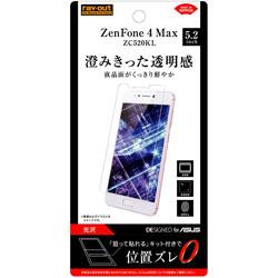 ZenFone 4 Max(ZC520KL)用 フィルム 指紋防止 光沢 RT-RAZ4MF/A1