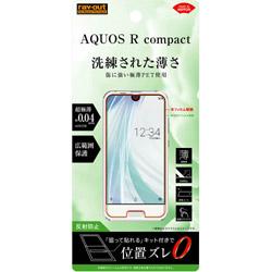 AQUOS R compact用 フィルム さらさらタッチ 薄型 指紋 反射防止 RT-AQRCOFT/UH
