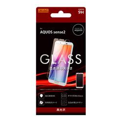 AQUOS sense2 ガラス 9H ソーダガラス RTAQSE2FSCG
