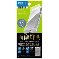 Xperia XZs / Xperia XZ用 液晶保護フィルム 光沢 PG-XZSHD01