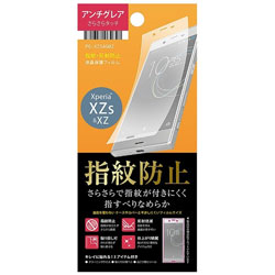 Xperia XZs / Xperia XZ用 液晶保護フィルム アンチグレア PG-XZSAG02
