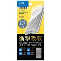 Xperia XZs / Xperia XZ用 液晶保護フィルム 衝撃吸収 光沢 PG-XZSSF03