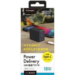 Power Delivery対応18W出力USB電源アダプタ PG-PDAC18W01BK ブラック