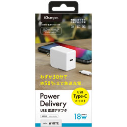 Power Delivery対応18W出力USB電源アダプタ PG-PDAC18W02WH ホワイト