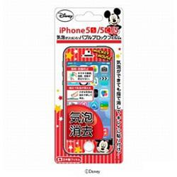 iPhone 5c/5s/5用 バブルブロック液晶保護フィルム マット 「ディズニー」(ミッキーマウス) PG-DNYZR730MKY