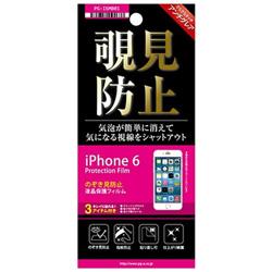 iPhone 6用 液晶保護フィルム のぞき見防止 PG-I6MB01