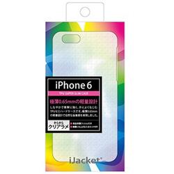 iPhone 6 (4.7インチ)用 TPUスーパースリムケース クリアラメ PGI6TP03CL