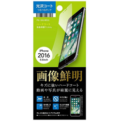iPhone 7 Plus用 液晶保護フィルム ハードコート PG-16LHD11