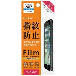 iPhone 8 Plus 液晶保護フィルム 指紋・反射防止 PG-17LAG12