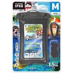 スマートフォン用[幅 73mm/5インチ] 水に浮くウォータープルーフバッグ Mサイズ ブラック PG-WPBM01BK