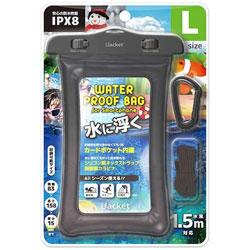 スマートフォン用[幅 83mm/6インチ] 水に浮くウォータープルーフバッグ Lサイズ ブラック PG-WPBL01BK