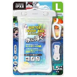 スマートフォン用[幅 83mm/6インチ] 水に浮くウォータープルーフバッグ Lサイズ クリア PG-WPBL02CL