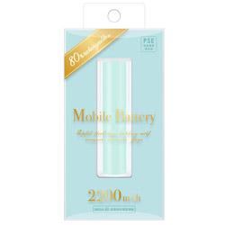 スティック型モバイルバッテリー 2200mAh ブルー PG-LBJ22A02BL