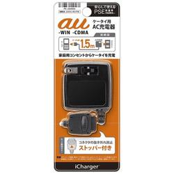 ケータイ用[au] AC充電器 (1.5m・ブラック) PG-JUA953A