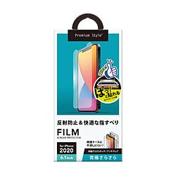PGA iPhone 12/12 Pro 6.1インチ対応 治具付き 液晶保護フィルム 究極さらさら PG-20GTA01