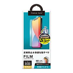 PGA iPhone 12 Pro Max 6.7インチ対応 治具付き 液晶保護フィルム 究極さらさら PG-20HTA01