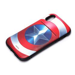 iPhone X用 マーベル タフポケットケース キャプテン・アメリカ PG-DCS307CTA