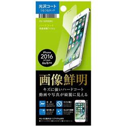 iPhone 7用 液晶保護フィルム ハードコート PG-16MHD01