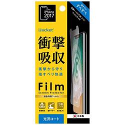 iPhone X用 液晶保護フィルム 衝撃吸収 光沢 PG-17XSF01