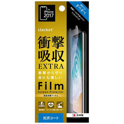 iPhone X用 液晶保護フィルム 衝撃吸収 EXTRA 光沢 PG-17XSF05