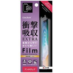 iPhone X用 液晶保護フィルム 衝撃吸収 EXTRA アンチグレア PG-17XSF06
