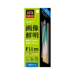 iPhone XS用 5.8用液晶保護フィルム ハードコート PG-18XHD01 クリア
