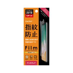 iPhone XS用 5.8用液晶保護フィルム 指紋・反射防止 PG-18XAG01 指紋防止