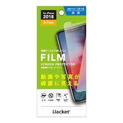 iPhone XR用 6.1用 液晶保護フィルム 画像鮮明 PG-18YHD01 クリア