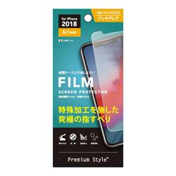 PGA iPhone XR用 6.1用 液晶保護フィルム 究極さらさら PG-18YTA02 究極さらさら