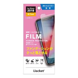 iPhone XR用 6.1用 液晶保護フィルム 耐ファンデーション 光沢 PG-18YFS01 耐ファンデーション